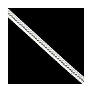 Řetízek stříbrný, snake SR 5,0